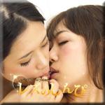 めい ふみか レズセックス〜めいちゃんとふみかちゃん〜2