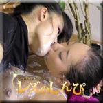 かすみ まなみ かすみに汚されるオンナたち〜かすみちゃんとまなみちゃん〜2