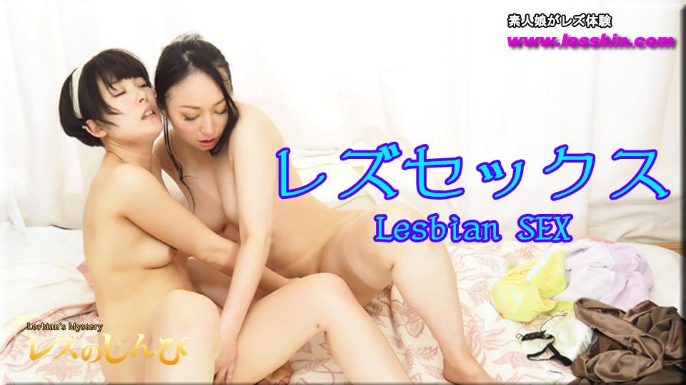 ゆりあ りさ - レズセックス〜ゆりあちゃんとりささん〜3 エロAV動画 Hey動画サンプル無修正動画
