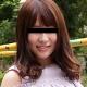 鈴木凛花 彼氏の友達にダマされてブチ込まれちゃいました