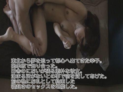 幸子 - 掲示板で知り合った家出少女 エロAV動画 Hey動画サンプル無修正動画