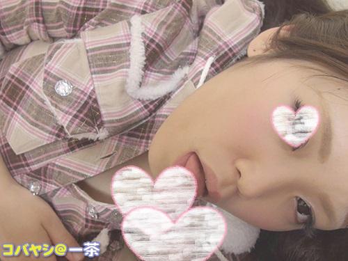超絶可愛くえっちな女子大生 『[個人撮影]超絶可愛くてチンポ舐めが好きな女子大生のふぇらちお…再び[素人]』