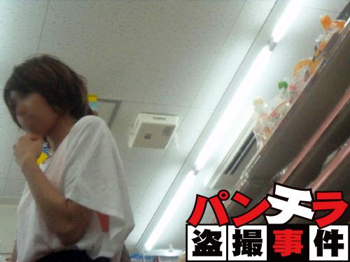 極上美女 - パンチラ事件ファイル.007 エロAV動画 Hey動画サンプル無修正動画