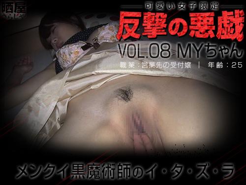 【無修正】寝てる女に悪戯しよう!○-xHamsterエロ動画~