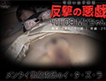 素人 【可愛い女子限定 反撃の悪戯】MYちゃん