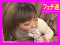 チンポ舐めるの大好き女子大生 個人撮影★知り合いからの紹介された女子大生。チンポ舐めるのが好きみたいで…★素人女子大生