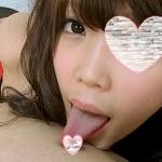 エッチな女の子 【個人撮影】第56弾 自分用にしてた超絶的可愛さの女子大生の手コキ&フェラ!【素人動画】