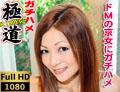出会い系でナンパした京都出身のドMなお姉さんをガチハメ。京都訛りの関西弁に萌え