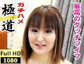 郁恵 このムチムチした体に妙にそそられる。決して美人ではないのだが、やりたくて仕方ない。