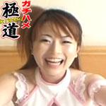 理沙 コスプレイ少女は爆乳Gカップオッパイ。揺れる巨乳に挟んで狭いマンコにガチハメ。
