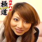 知美 フェラが大好きなスレンダーギャル! 顔がエロすぎてやばい! 下のお口も小さくて、パックリくわえられちゃいました。