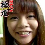 秋川沙良 笑顔がかわいいJKちゃん、その笑顔が快感で歪むくらいガチ・ハメ倒す!