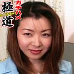 桜井のどか 27歳のスレンダーな若妻は、モリマンでヤリマン。乳首もでかいよ!