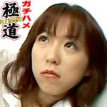 彩名杏子 お父さん、娘にちんこシゴイてもらっれ楽しいの? 国宝級美爆乳降臨