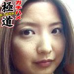 松村けい子 スジマン・潮吹きJKちゃん、今日も先生に教室でガチはめられちゃった