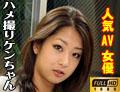 鈴木さとみ 『お色気たっぷりの美巨乳AV女優のパイズリで発射編』