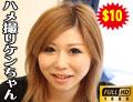 ノノカ 21歳のかわいい女の子、背中に見つけたすごい秘密編