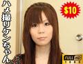 ヒマリ アニメ声のパイパン・ビラマン素人さん、感度が良すぎて大変でした〜編