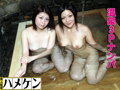 かおる あさり - 温泉で出会った美人2人、早速ケンちゃんいただきましたよ~編 エロAV動画 Hey動画サンプル無修正動画
