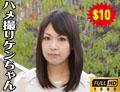 ナオミ 『ナイスボディでビラマンデカクリの素人さんですよ~編』の DL 画像。
