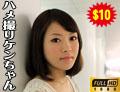 ミユキ 『越後の作酒屋の令嬢がやってきましたよ~。色白でアソコも綺麗なピンク色ですよ~編』の DL 画像。