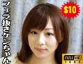アユミ マグロちゃん アキナ 香織 マユカ マコ セビア サトミ マイミ モモ  フェラ抜きケンちゃん16 怒濤のフェラ抜き126分 香織ちゃんやギャルちゃんもいるよん♪♪