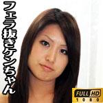 アリサ マコト カンナ イズミ 【蔵出しスペシャル】フェラ出しケンちゃん⑦