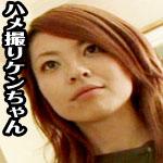 あずさ&久美 エイチエチな美乳JKちゃん、修学旅行のホテルでナンパしたよ〜編