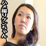 みほ デカクリの綺麗なお姉さんが面接にやってきたので、生でしちゃいましたよぉ〜編