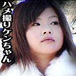 絵里子 公園で見つけた若妻さんと公衆トイレでプレイしちゃいましたよぉ〜編