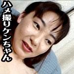 山口まりあ 制服マニア倶楽部にやってきた、Fカップ美乳ちゃん、おまんこもビラビラですよぉ〜編