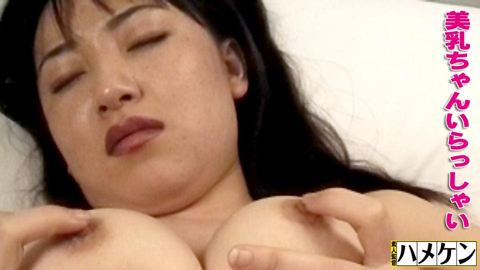 山口まりあ - ケンちゃんがSEXしたかっただけなので、Fカップ美乳ちゃんとハメ撮りしちゃいましたよぉ〜編 エロAV動画 Hey動画サンプル無修正動画