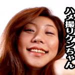 まひろ 美魔女の熟女さん、激しすぎですよぉ〜編