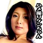 安住涼子 バキュームマンコの人妻さん、いっぱい潮吹いちゃいましたよぉ〜♫