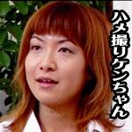 キャサリン、ステファニー レズビアンのお姉さん達の登場ですよぉ〜編
