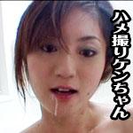 椿 まや フェラ抜きケンちゃん、美人のお姉さんにいっぱい抜いてもらっちゃいましたよぉ〜編