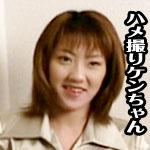 桜井のどか ビラマン若妻の昼下がりの情事ですねぇ〜編
