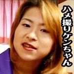 松田瞳 美人若妻さん、89cmのスライムオッパイがケンちゃん好みですねぇ〜編