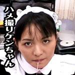 さつき ロリロリのメイドちゃんにいっぱいHな事しちゃいましたよぉ〜編