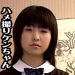 桃子 アンナ どう見てもJCにしか見えない合法ロリ少女がビラマンお姉さんとレズちゃってますねぇ〜編