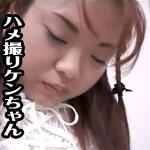 姫子 モリマンろりろりの女の子のSEXがやばいですよぉ〜編