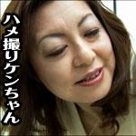 如月美雪 禁断のぷれい〜編