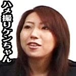 理恵子 フェラ顔美人の出張マッサージの綺麗なお姉さんとSEXしちゃいましたよ〜編