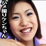 えいか 19歳のビラマン素人さん、AV初出演ですよぉ〜♪