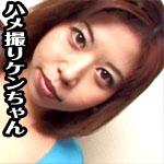 綾乃 21歳のGカップちゃん、お潮をいっぱい吹いてオッパイを堪能しましたよぉ〜編