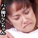 瀧川さおり ツインテールのロリちゃん♬ アナルプレイでいろいろ入れられちゃってますよぉ〜編