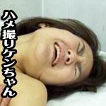 みゆき かわいい顔して、お主女優よのぉ〜♬ 流血SEXでゴメンね、ゴメンね〜編