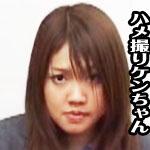 中本あゆみ ちっぱいギャルちゃんが教室でしちゃいましたよぉ~♬
