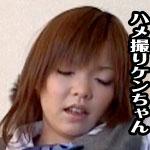 花井さおり 潮吹きデカクリギャルちゃんですよぉ〜編