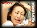 若奈あゆみ 『深夜のコンビニで起こる集団暴行。顔を殴られ、改造電動工具でマンコをいたぶるされる非道の数々』の DL 画像。
